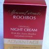 Firming Night Cream ADVANTAGE (50 ml /1.7 fl.oz.)